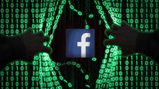 facebook attack virus video my gif